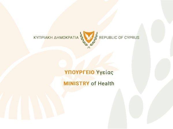 Κύπρος/Τρεις θάνατοι, 635 νέα περιστατικά