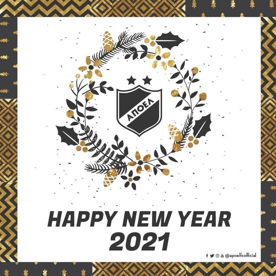 Οι ΕΥΧΕΣ των ομάδων για το 2021